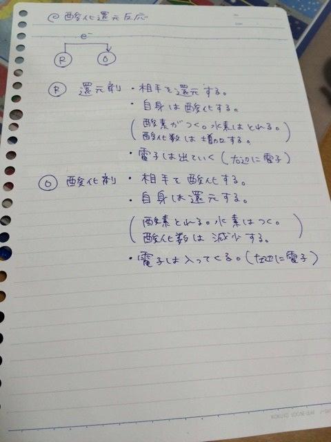 {FCFE8B42-1F86-4C23-BAB3-6F887DE4A639}
