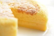 守口教室 魔法のケーキ(ラム&バニラ)