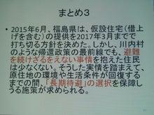 DSCN0285.JPG