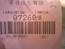 160310_175811.jpg