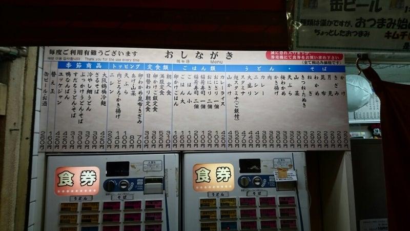 http://stat.ameba.jp/user_images/20160310/20/480617/ba/9c/j/o0800045013588962730.jpg