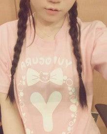 yuiblog_20160310-03