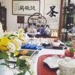 中国茶にハマったワケ