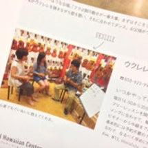 雑誌 Hanako …