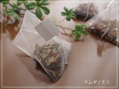 ブレンド漢方茶