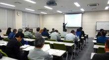 H28.3.10兵庫県職業能力開発促進センター