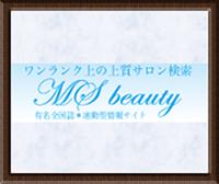 有名女性詩に雑誌掲載されたサロンを中心に紹介する掲載サイト MS beautyに掲載されました。