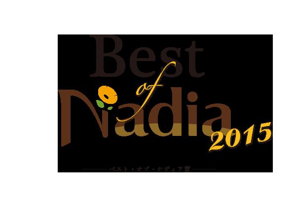 Best of Nadia.
