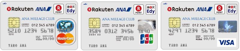 rakuten-ANA card 201603 4