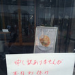 食べ歩き① in.大…