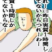 台北ショー1 ムダ…