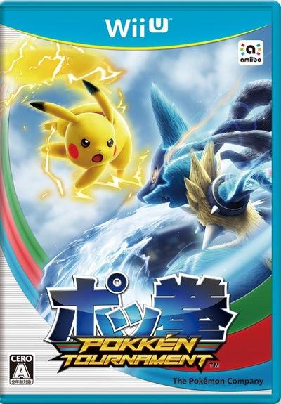 ポッ拳 POKKEN TOURNAMENT Wii U