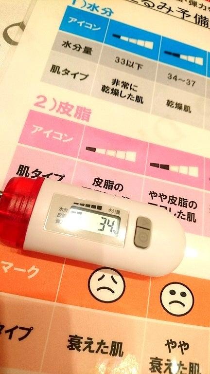 MAQUIAビューティ★シェア「ドクターシーラボ」ブースレポート!