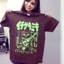 Tシャツできました!
