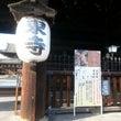 東寺の胎蔵界曼荼羅