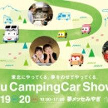 東北キャンピングカー…