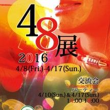 【春のエロ】『48展…