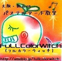 虹色くじら パステル和アート 大阪