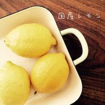 レモンとバニラのシフ…