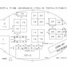 4/17(日)開催☆…
