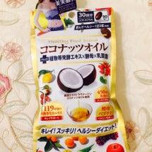 ☆ ココナッツオイル…