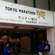 東京マラソン 201…