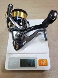 16ヴァンキッシュ体重測定1