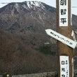 半月山①【栃木県・日…