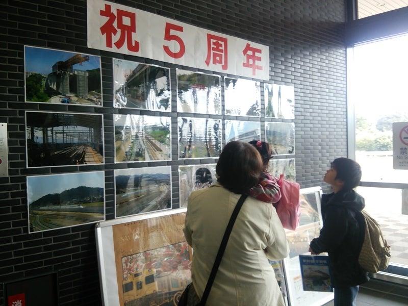 新鳥栖駅5周年