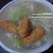 【台湾グルメ】小吃ト…