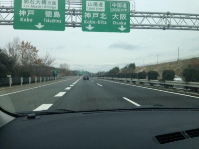 山陽自動車道 北大阪ペーパードライバー