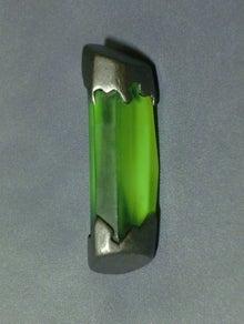 green energem 2