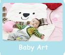 赤ちゃんアート
