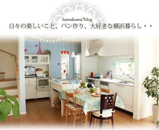 横浜自宅パン教室