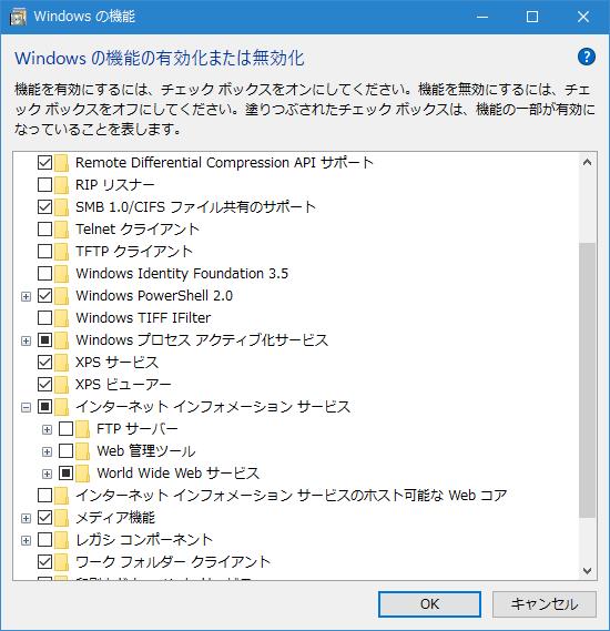 Windows 10でXamppのApacheが起動しないときの解決方法