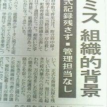 広島のこの中学は学校…