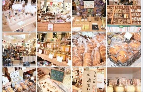 糸島くらしマーケット550