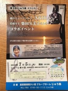 20160715滋賀