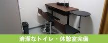 牛久市つくば市 自習室 学習室StudyRoomUshikuTsukubaIbaraki