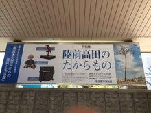 名古屋入り口