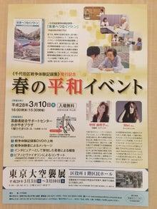 千代田区ポスター1