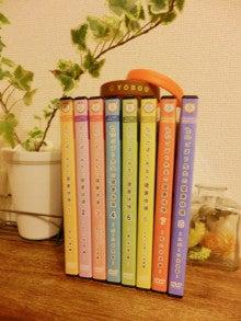 ごぼう先生の健康体操DVD