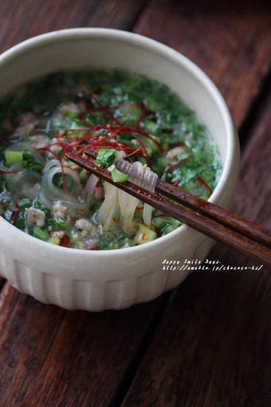 春雨スープ。
