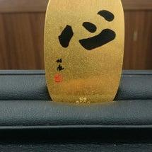 貴金属買取強化中【南…