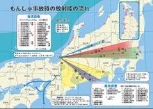 ストップ・ザ・もんじゅ放射能拡散予測図