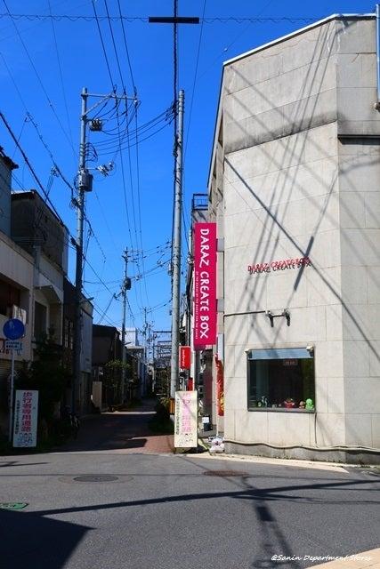DCB(旧山陰合同銀行本通り支店) 2016.03.17