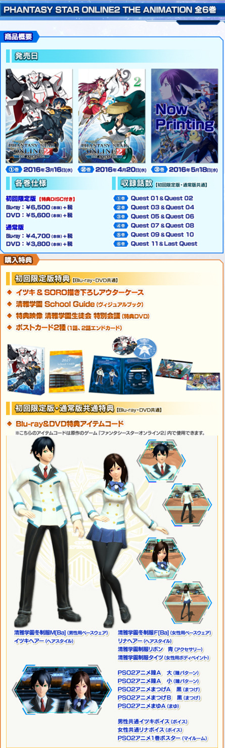 animedvd02