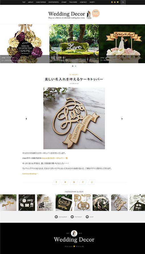 ウェディングデコブログ