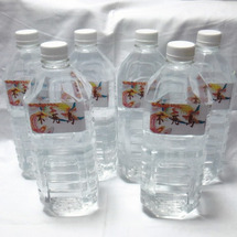 ナノ有機炭素水を凝縮…