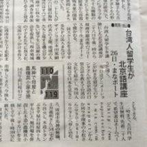 3.26(土)「ケン…